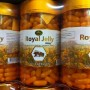 nature's king royal jelly 1000mg